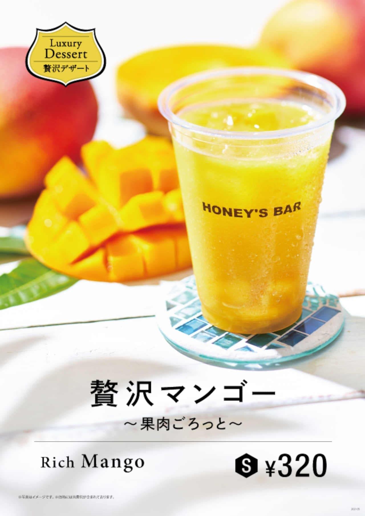 ハニーズバー「贅沢マンゴー~果肉ごろっと~」「バナナの王様 甘熟王」