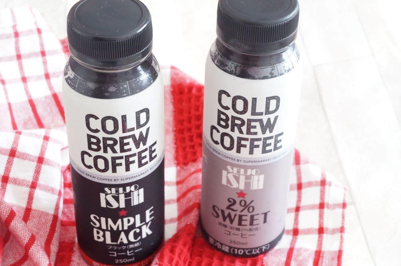 成城石井「コールドブリューコーヒー無糖」「コールドブリューコーヒー微糖」