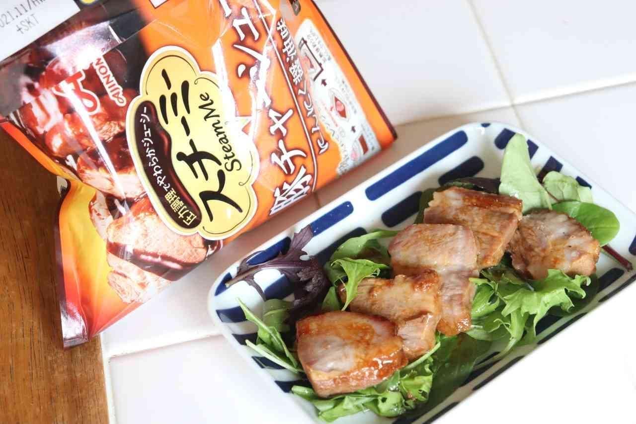 スチーミー 豚チャーシュー用にんにく醤油味