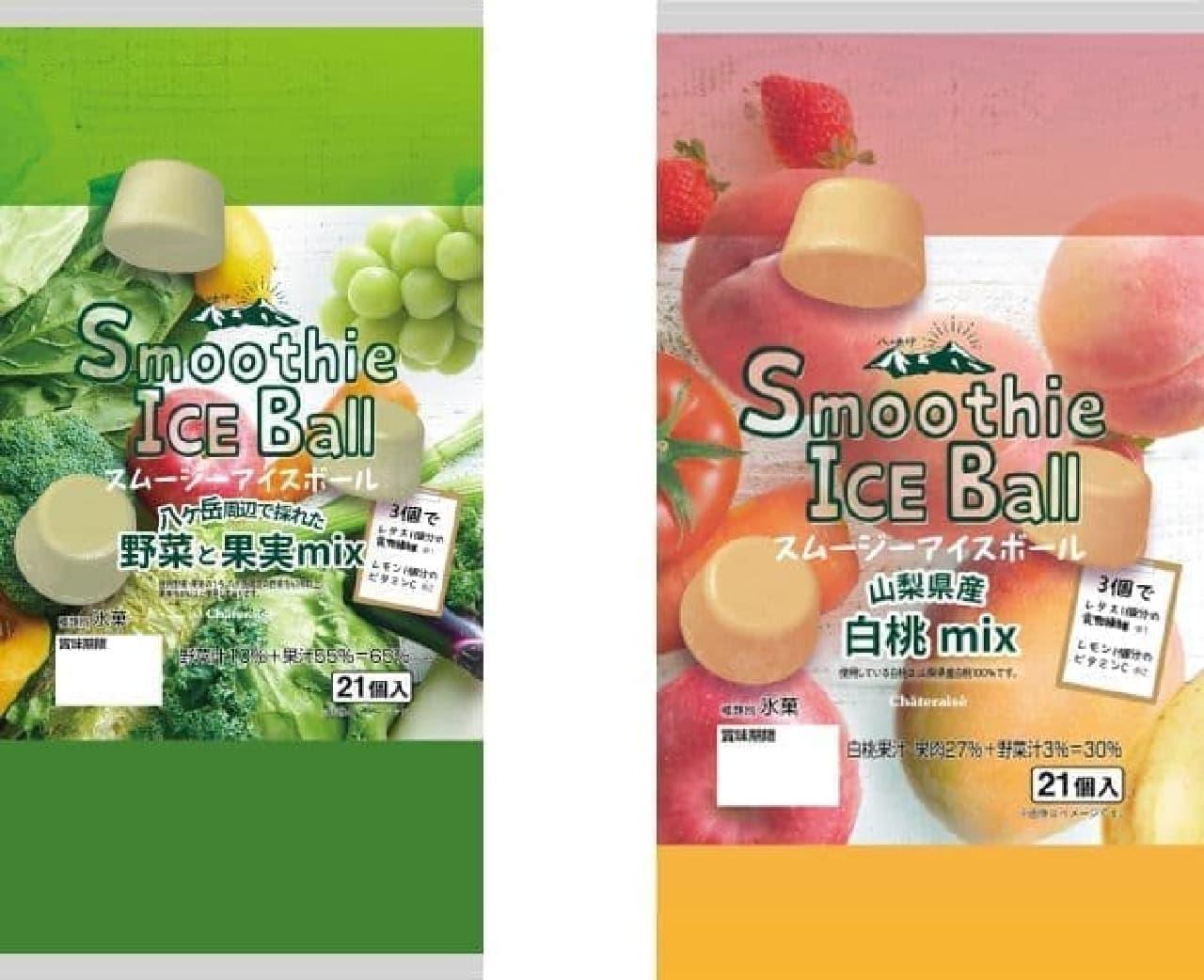 シャトレーゼ「スムージーアイスボール 八ヶ岳周辺で採れた野菜と果実mix」「スムージーアイスボール 山梨県産白桃mix」