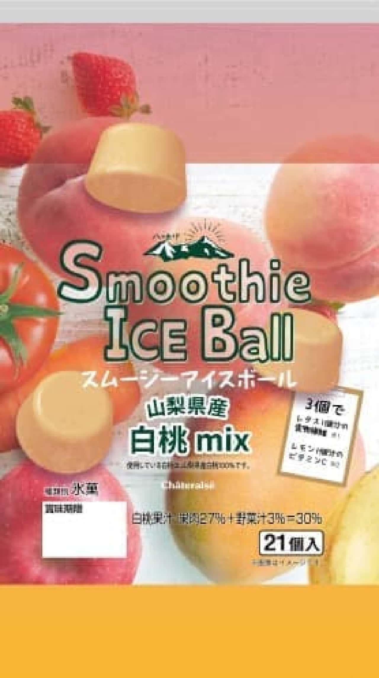 シャトレーゼ「スムージーアイスボール 山梨県産白桃mix」