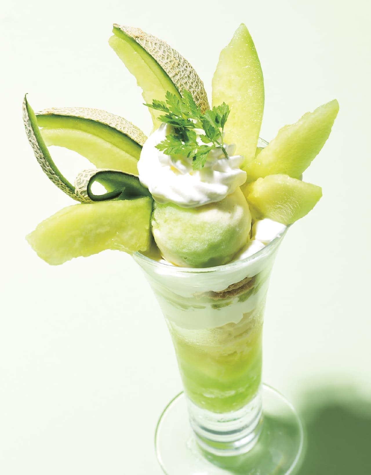 銀座コージーコーナー「茨城県産メロンのパフェ」