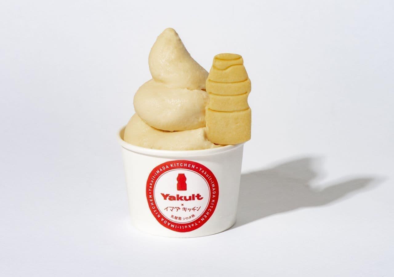 ヤクルトのアイス屋さん「ヤクルトソフトクリーム」