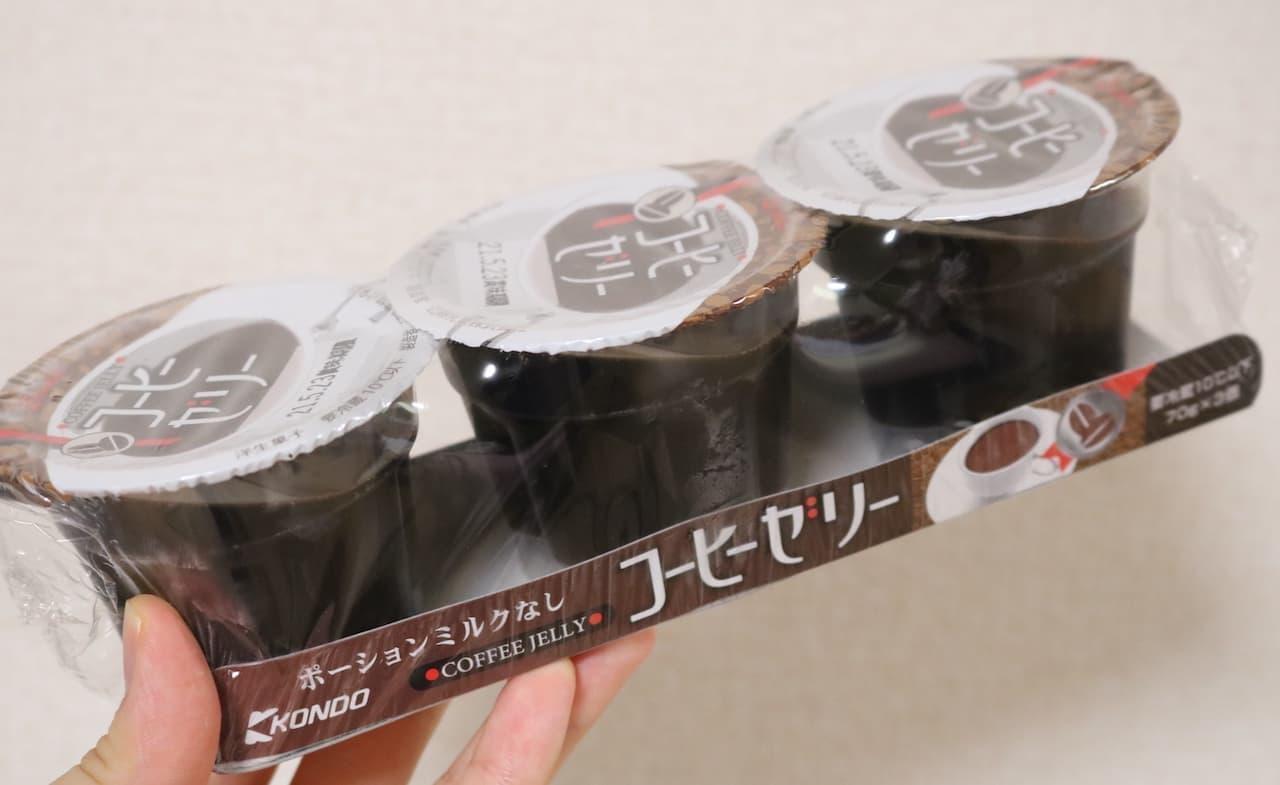 近藤乳業「コーヒーゼリー」