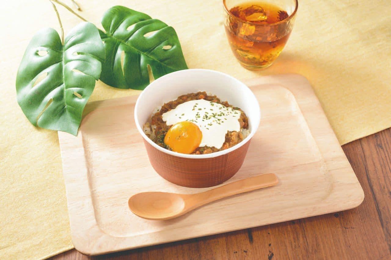ローソン「Choi Gohan チーズがとろけるキーマカレー」
