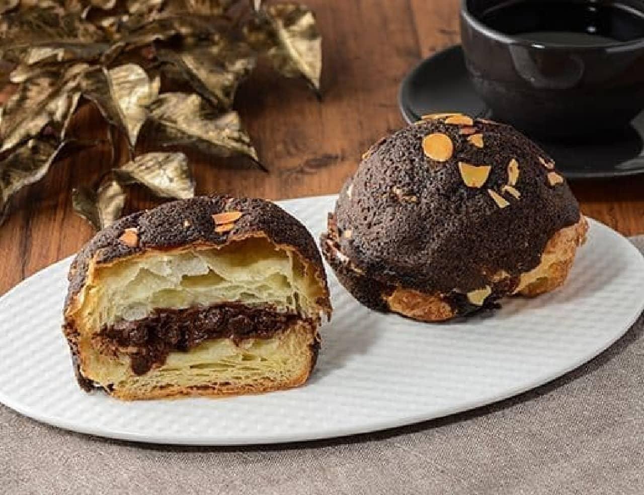 ローソン「マチノパン スパイス&チョコ」