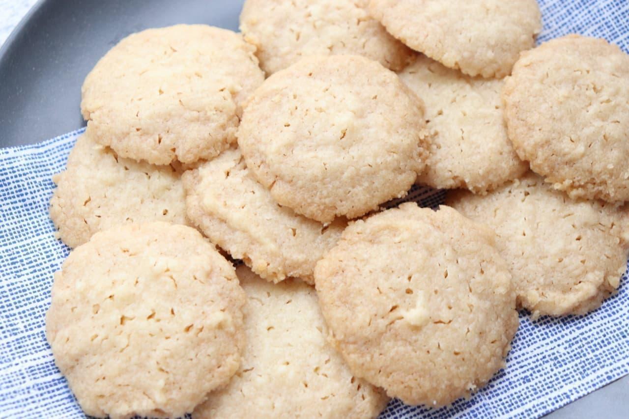 「ちんすこう風クッキー」のレシピ
