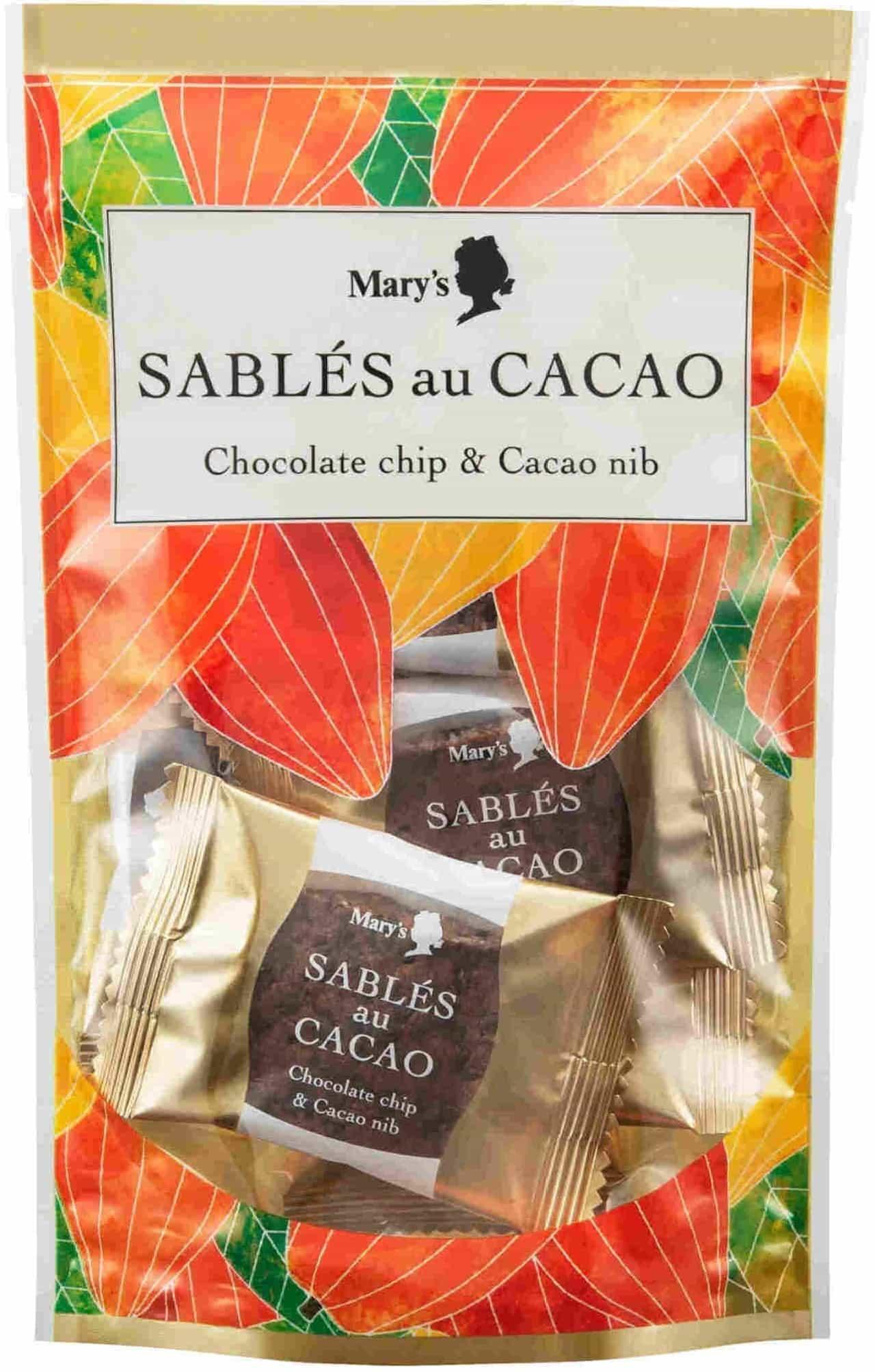 メリーチョコレート「サブレ オ カカオ」