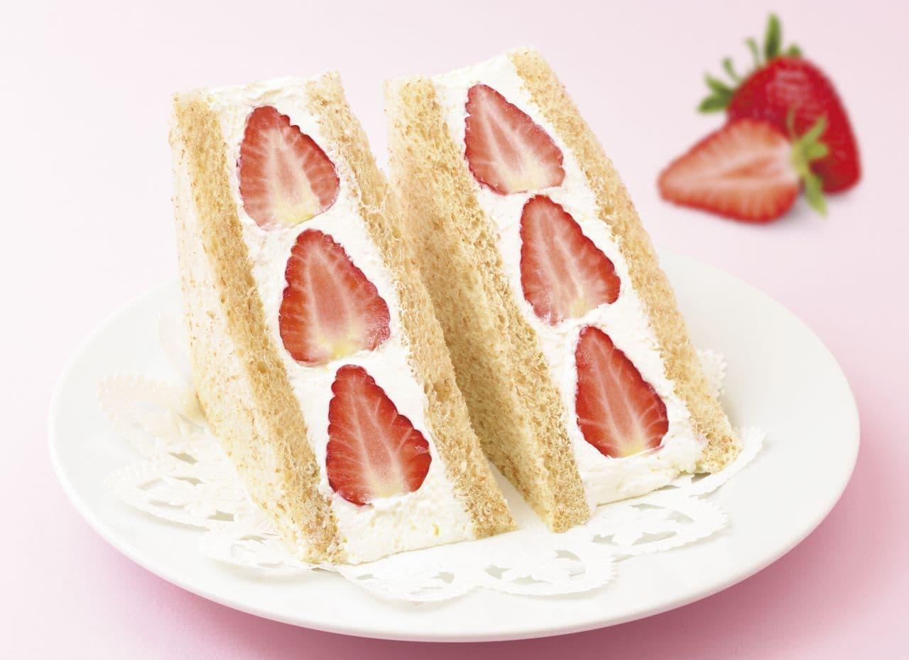 銀座コージーコーナー「苺のフルーツサンドウィッチ」