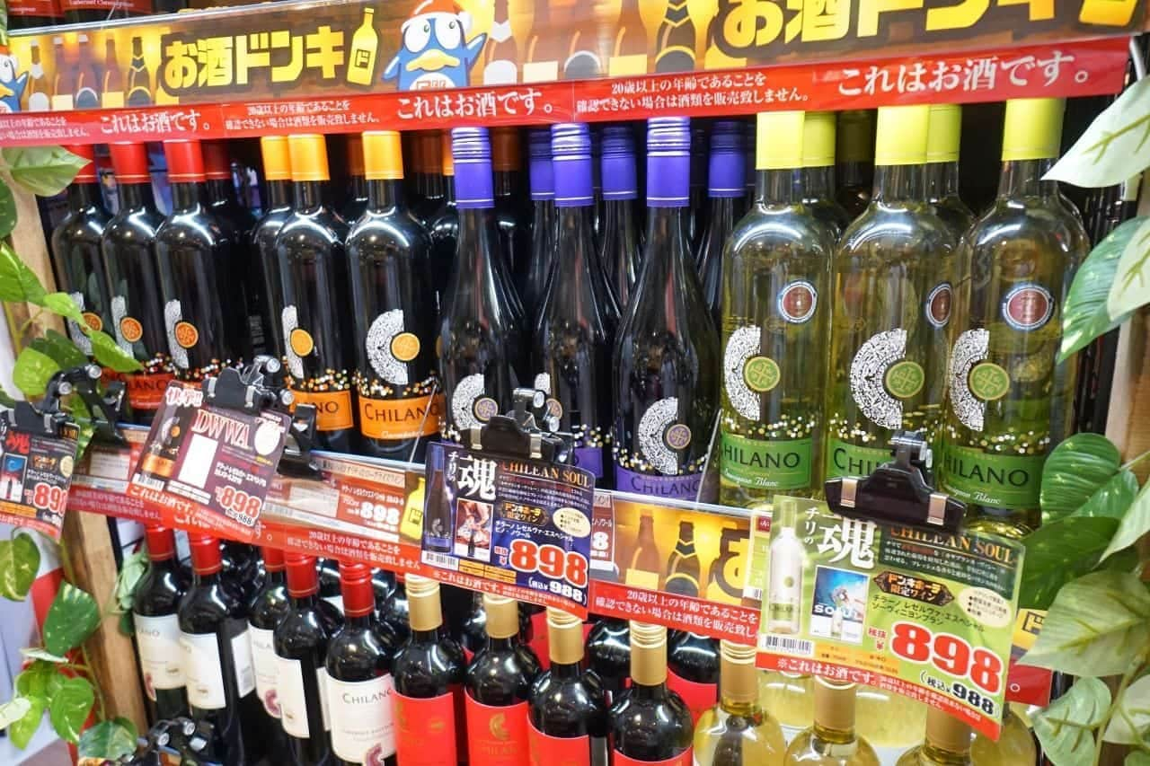 お菓子とお酒に特化したお店「お菓子ドンキ・お酒ドンキ」