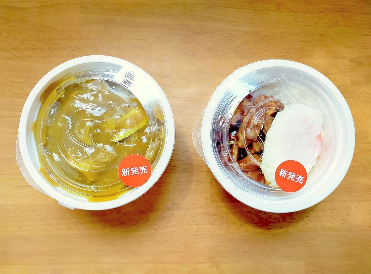 セブン-イレブン「一膳ごはん 和風カレー」「一膳ごはん 温玉チャーシュー」