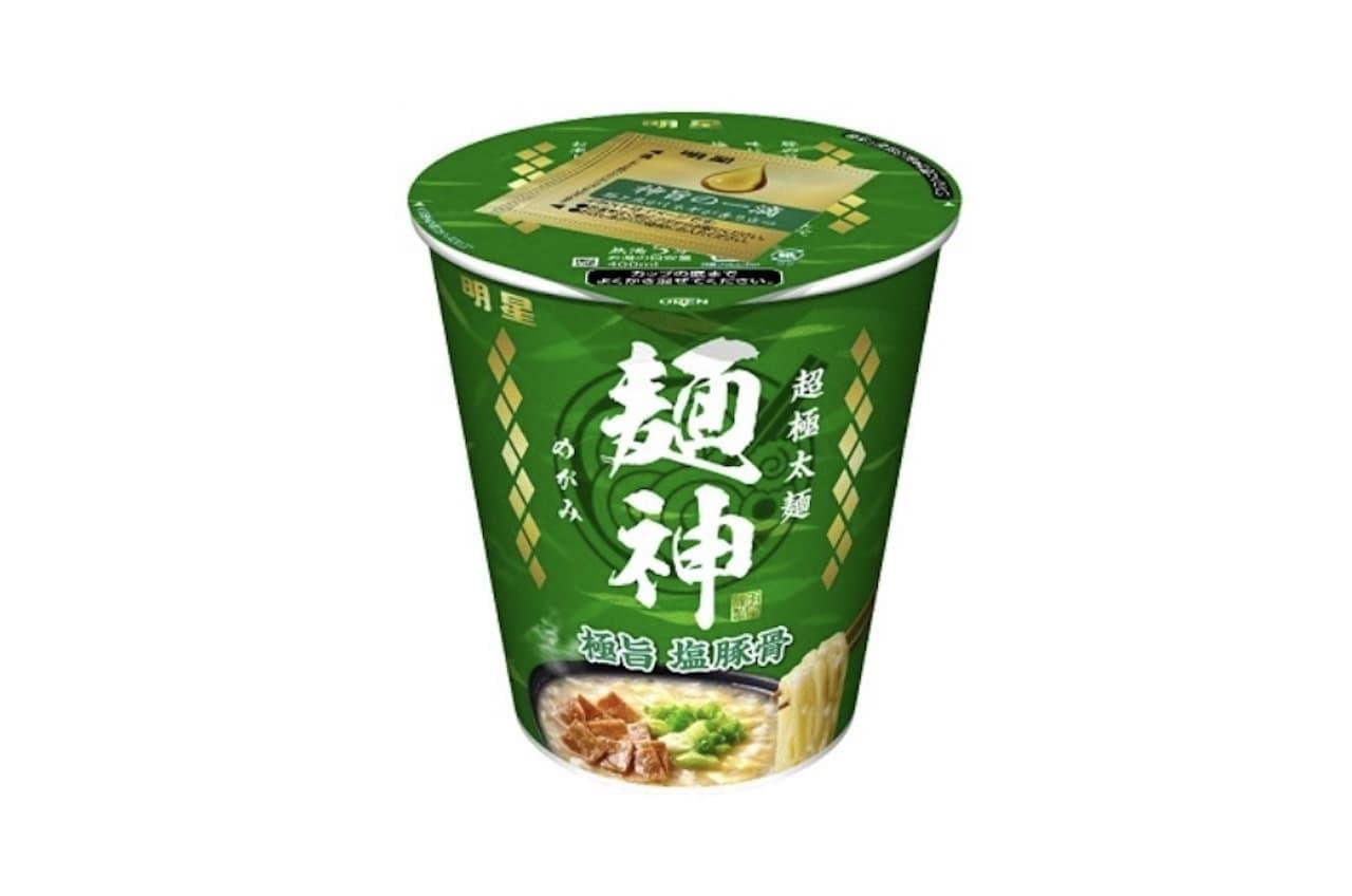 「明星 麺神カップ 極旨塩豚骨」明星食品から
