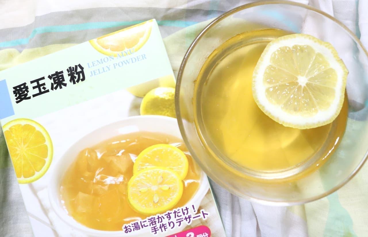 カルディコーヒーファーム「FUNN オーギョーチゼリーの素(檸檬愛玉凍粉)」