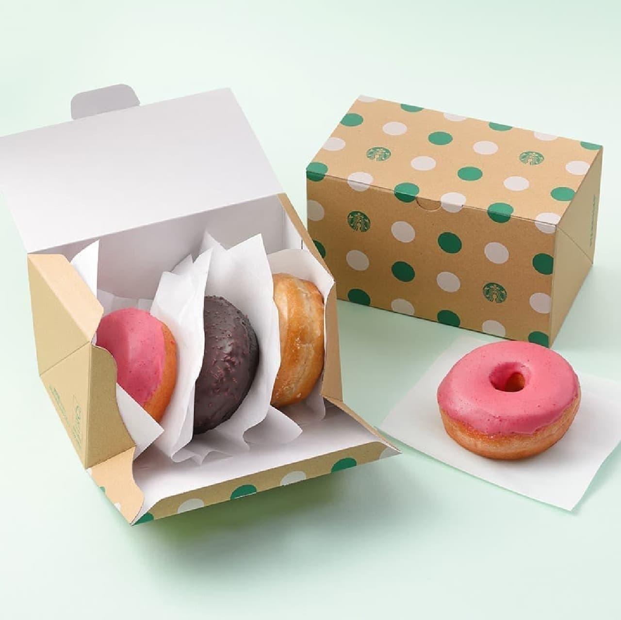 スターバックス「3 Doughnuts Set」