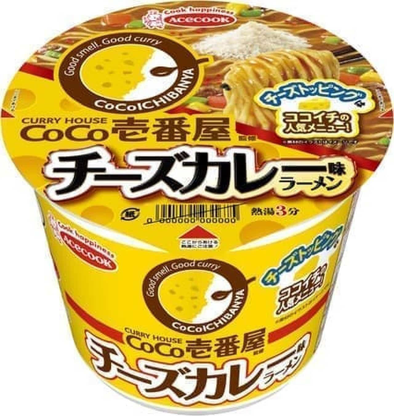 CoCo壱番屋監修 チーズカレー味ラーメン