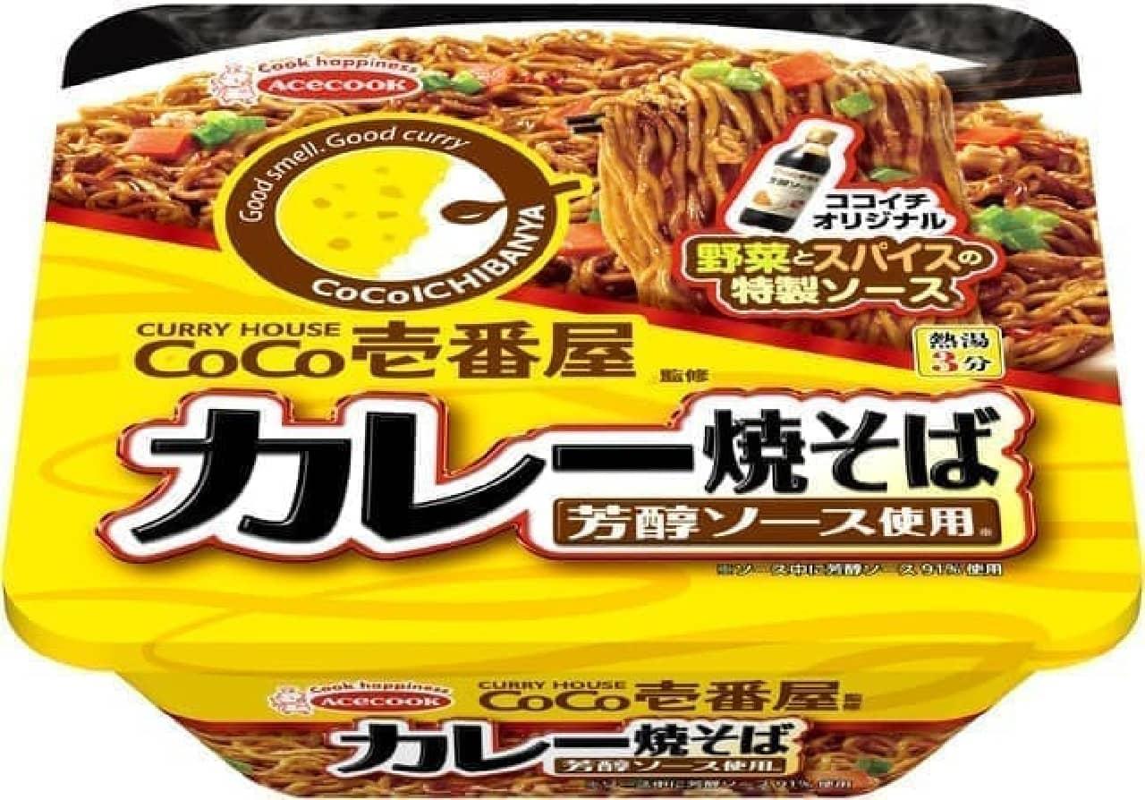 CoCo壱番屋監修 カレー焼そば 芳醇ソース使用