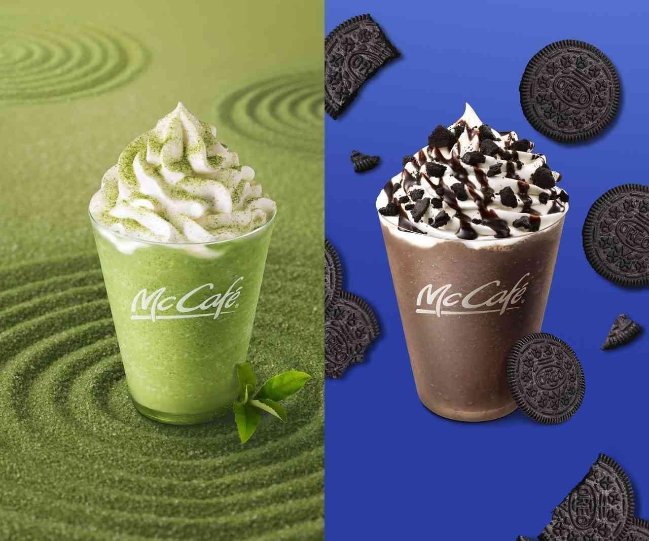 マックカフェ「オレオクッキー チョコフラッペ」