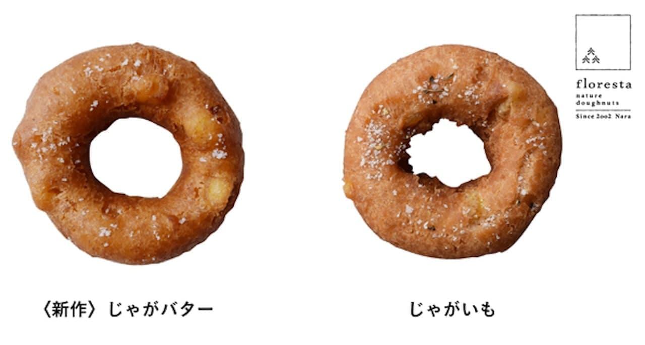 フロレスタ新作「夏のおじゃが」季節のドーナツじゃがいも