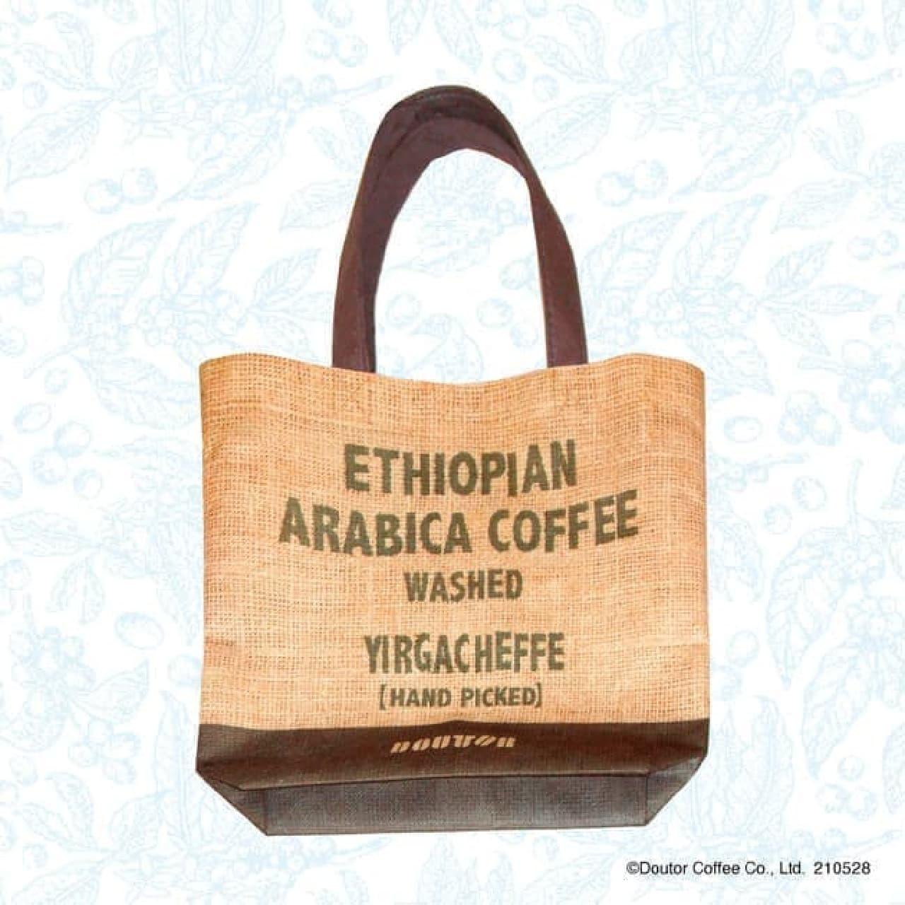 ドトールコーヒーオリジナル麻袋風デザインバッグ