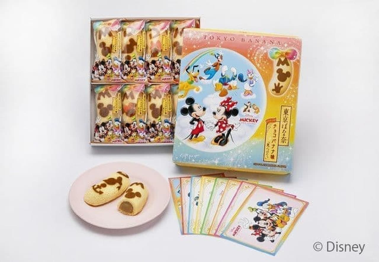 Disney SWEETS COLLECTION by 東京ばな奈『ミッキー&フレンズ/東京ばな奈「見ぃつけたっ」』