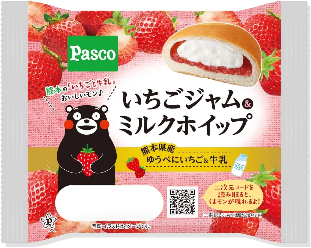 Pasco×熊本県「いちごジャム&ミルクホイップ」「パンケーキオムレット カスタード&ミルクホイップ」