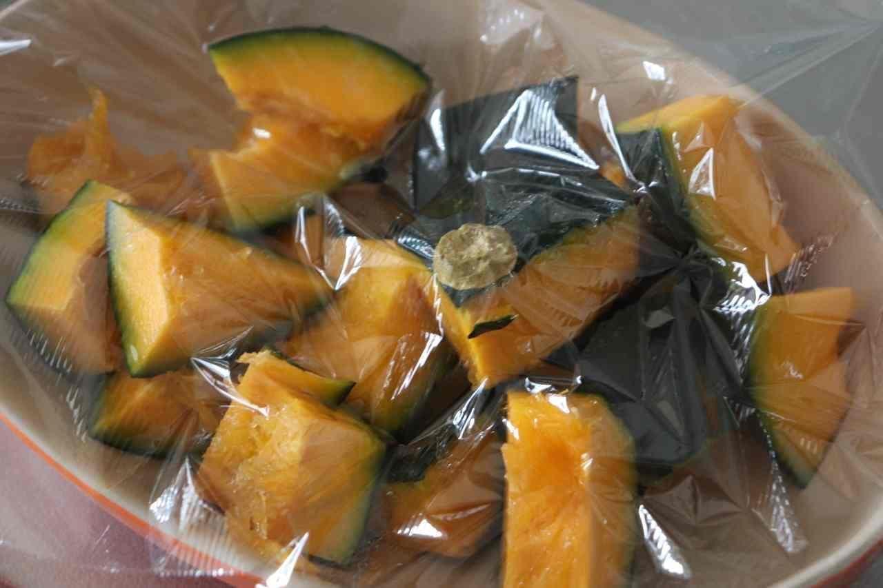 水切りヨーグルトのかぼちゃサラダ