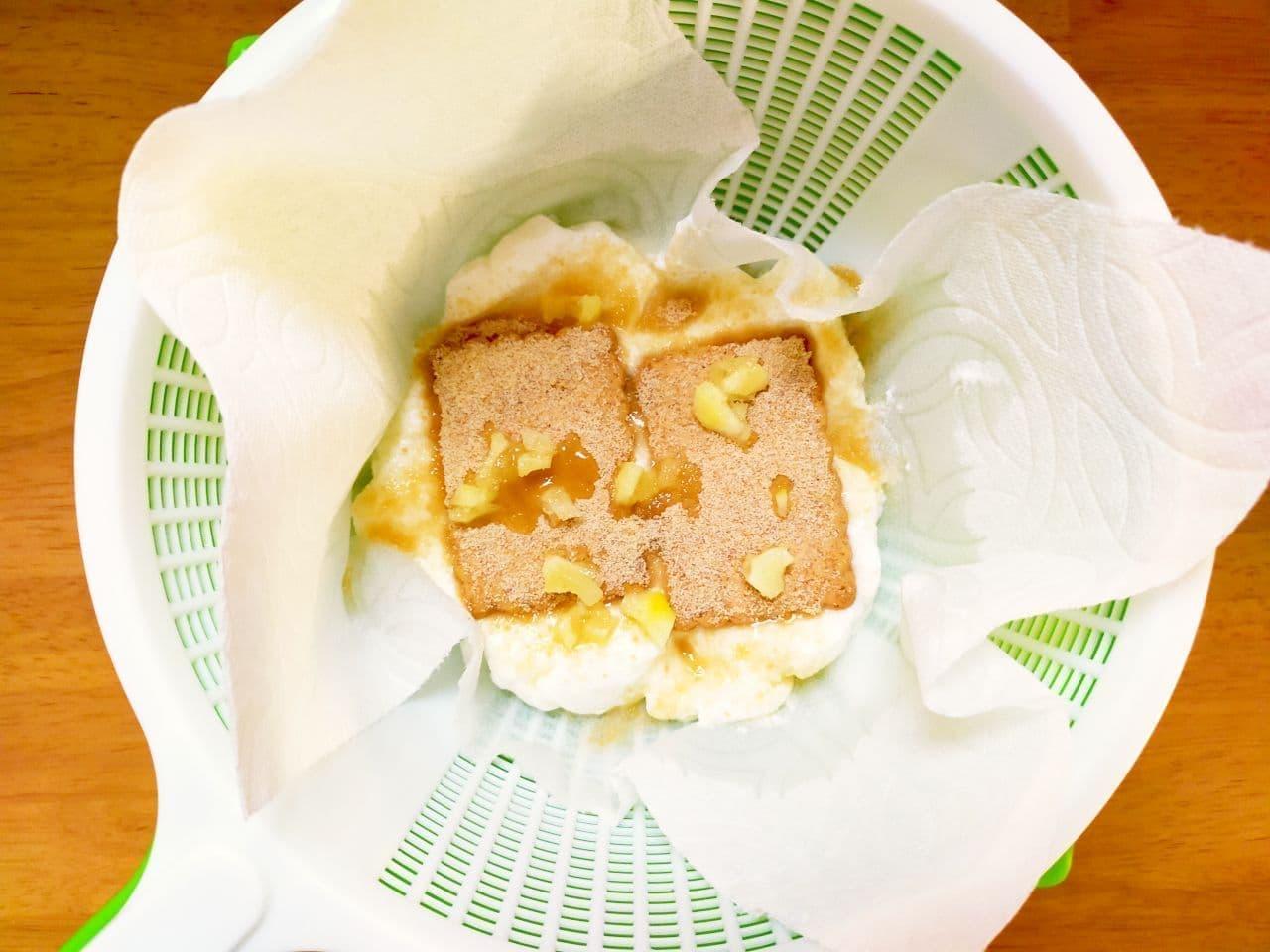 ヨーグルトでレモンフロマージュのレシピ