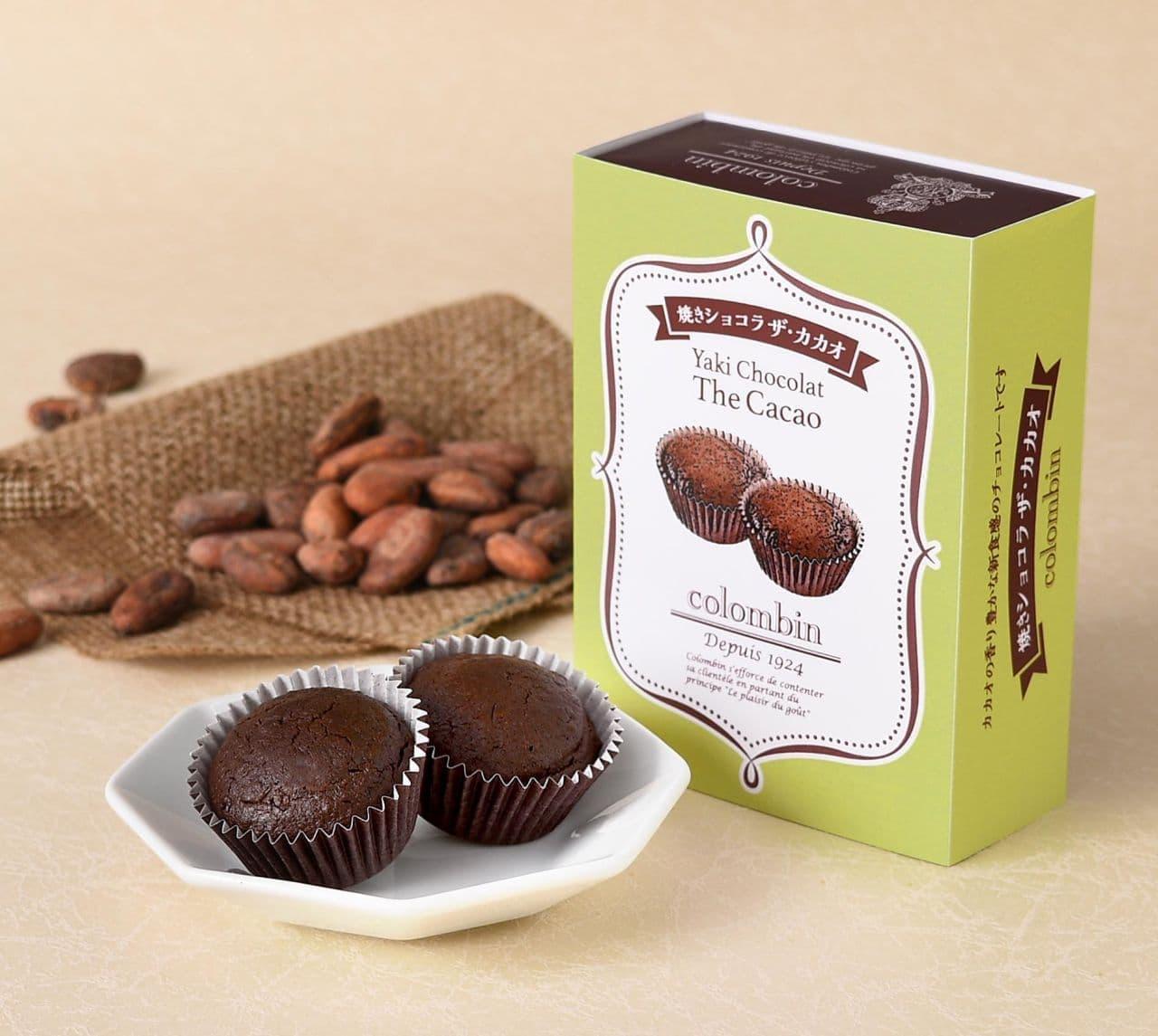 コロンバン「焼きショコラThe Cacao」