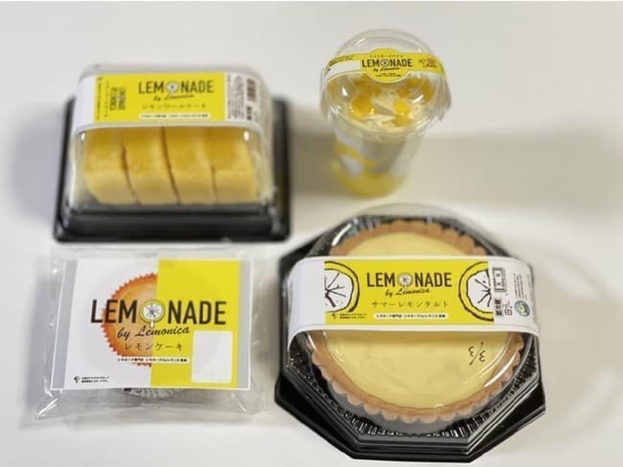 「オリジナルレモンケーキ」「Hi!チーズレモネードパルフェ」「サマーレモネードタルト」「オリジナルレモネードロール」