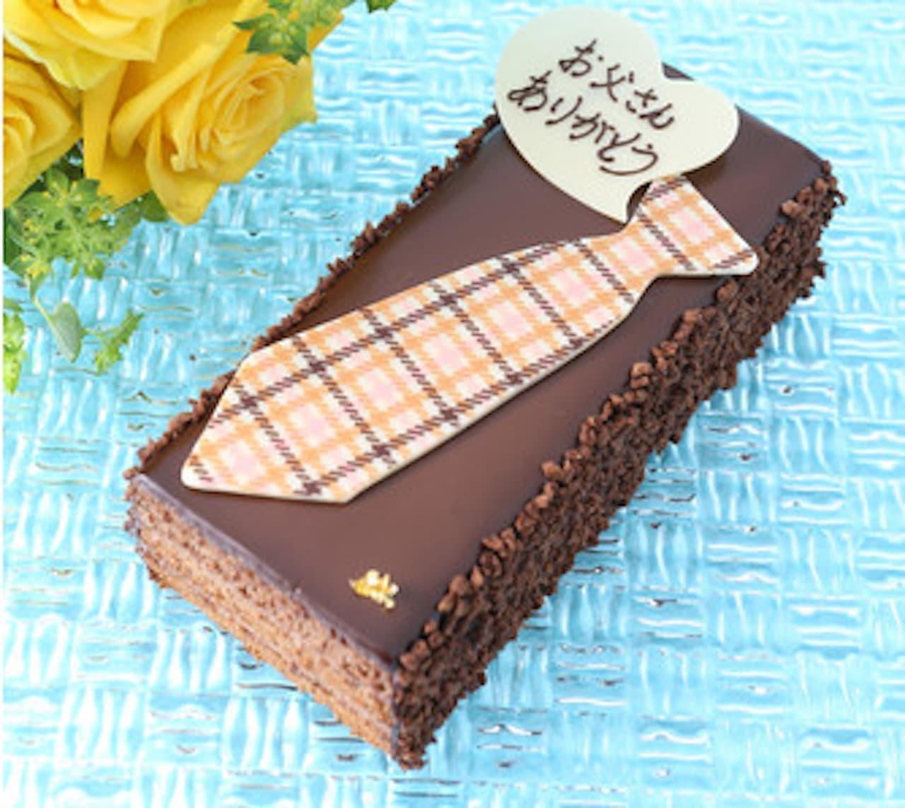 アンテノール 父の日限定ケーキ「父の日 ベルギーショコラケーキ」
