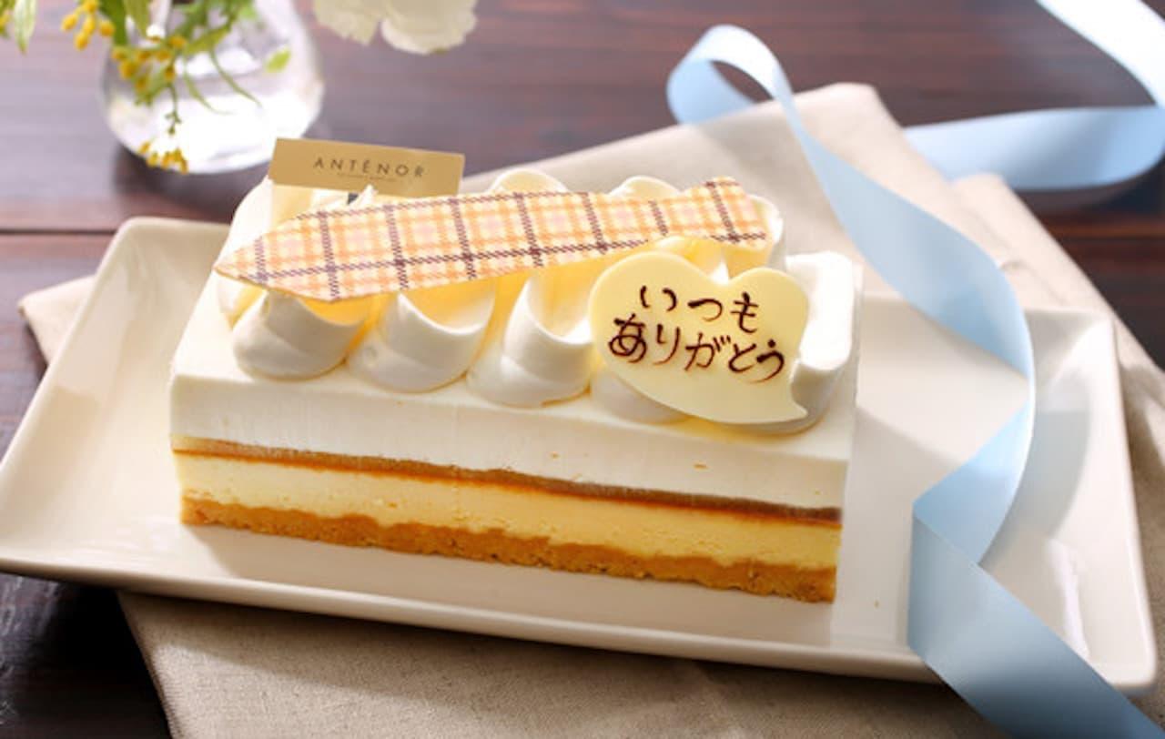 アンテノール「ベルギーショコラケーキ」