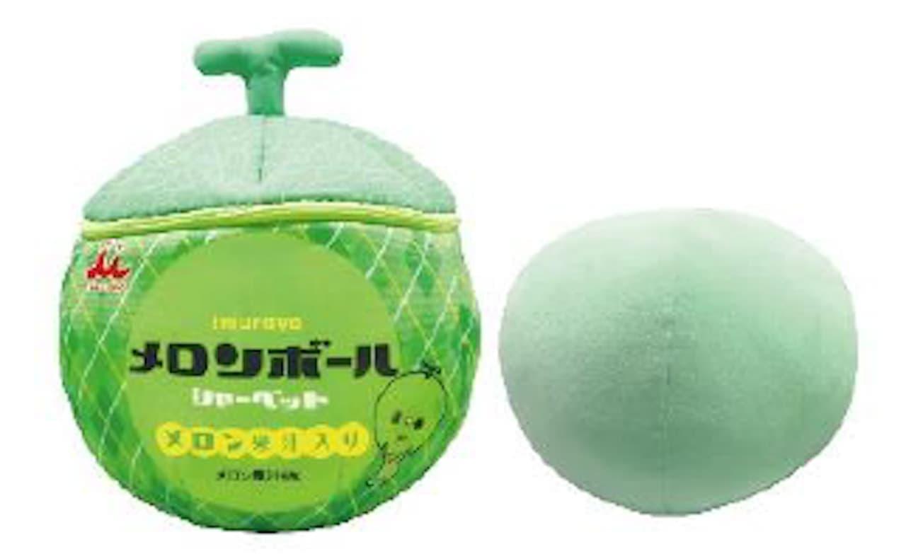 モーリーファンタジー「井村屋ボールアイスクッションBIG」