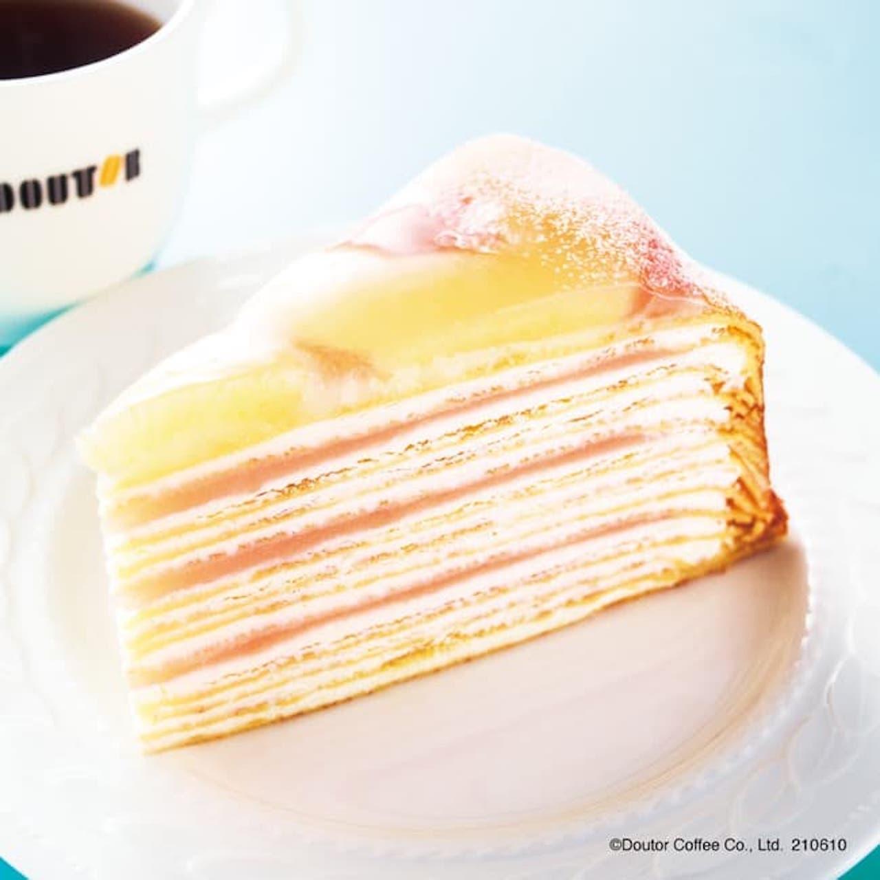 ドトール「福島県産白桃のミルクレープ」