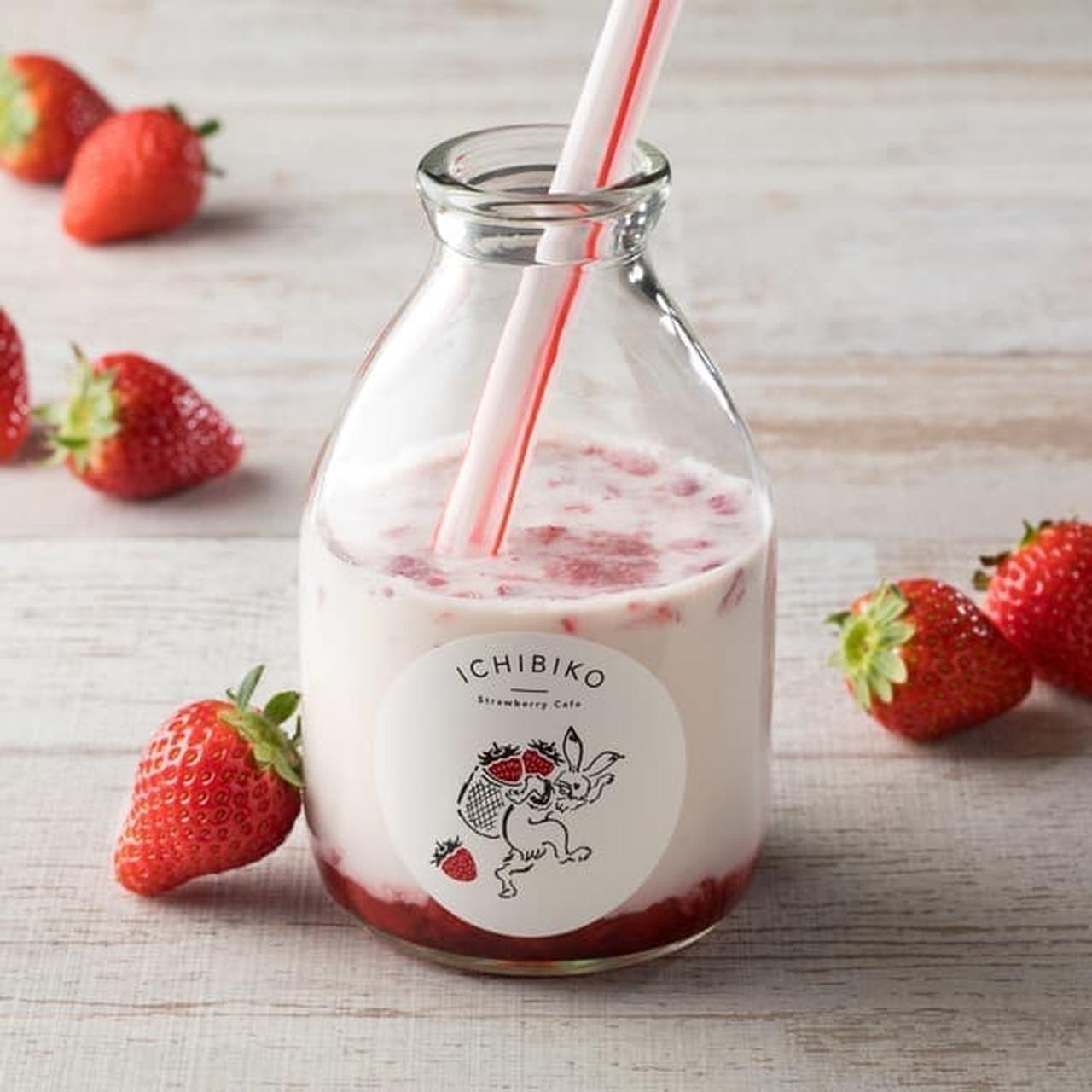 ICHIBIKOの人気No.1ドリンク「いちびこミルク」