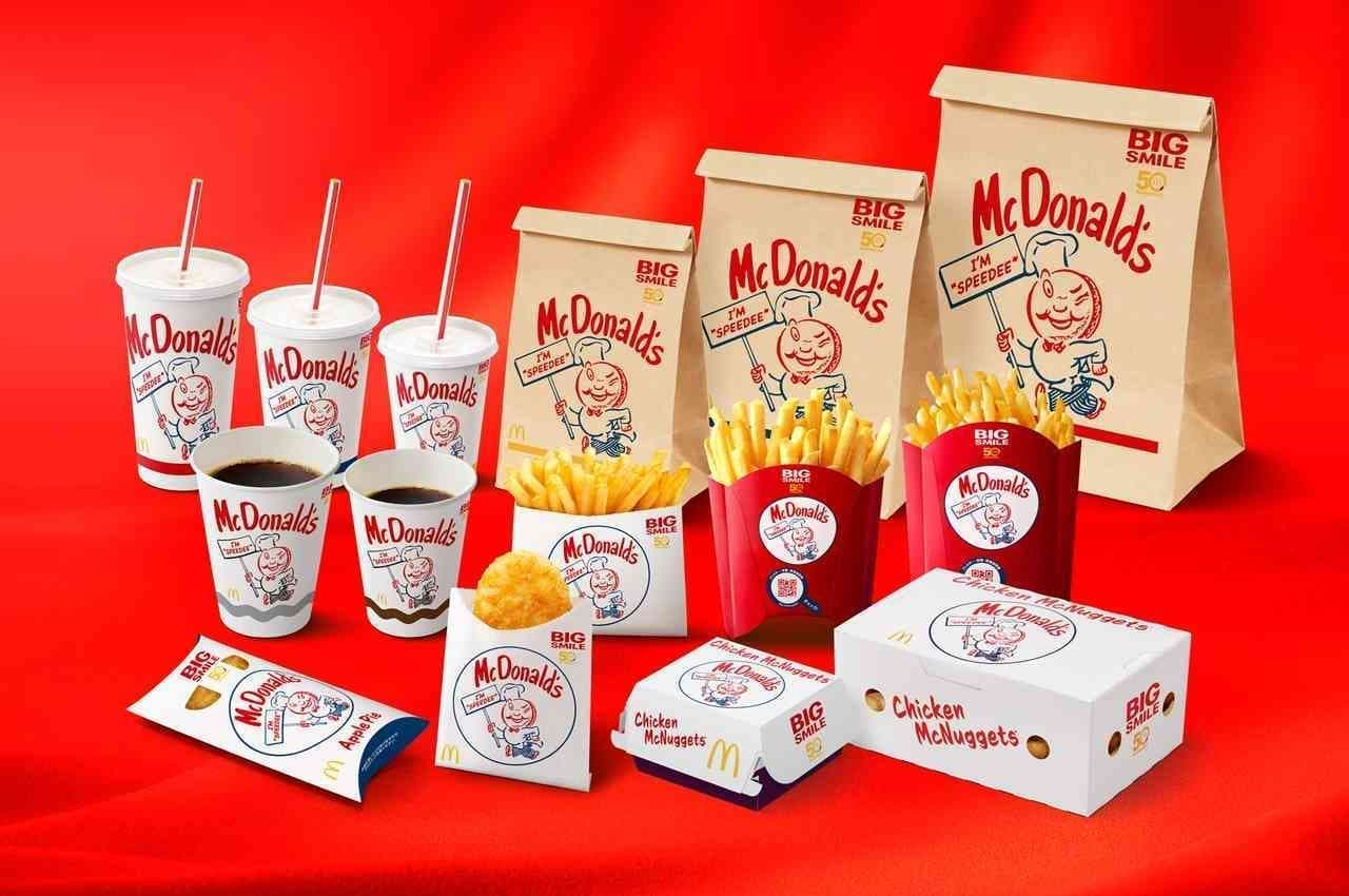 マクドナルドのキャラクター「スピーディー」がデザインされた特別パッケージ