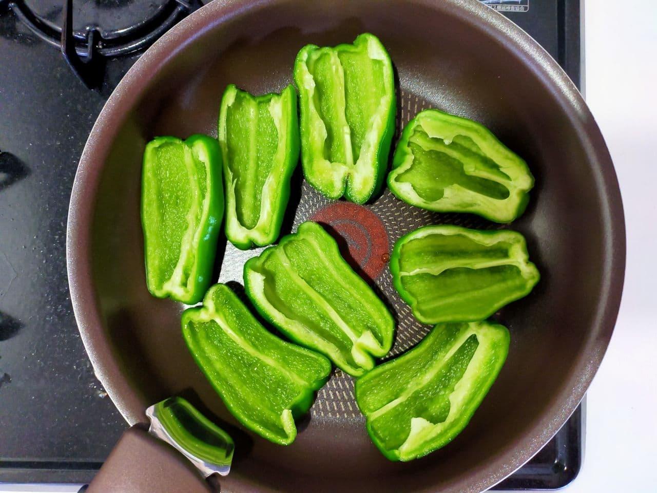 「ピーマンの田舎煮」レシピ