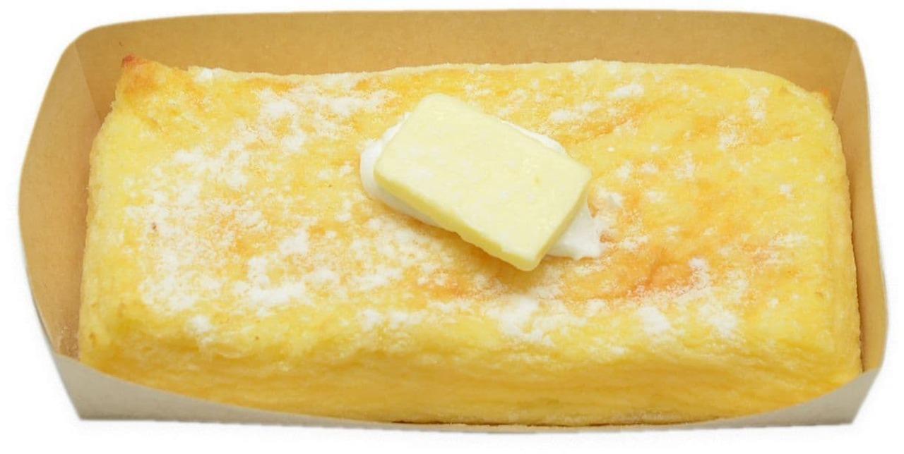 セブン-イレブン「ふんわりとろけるフレンチトースト」