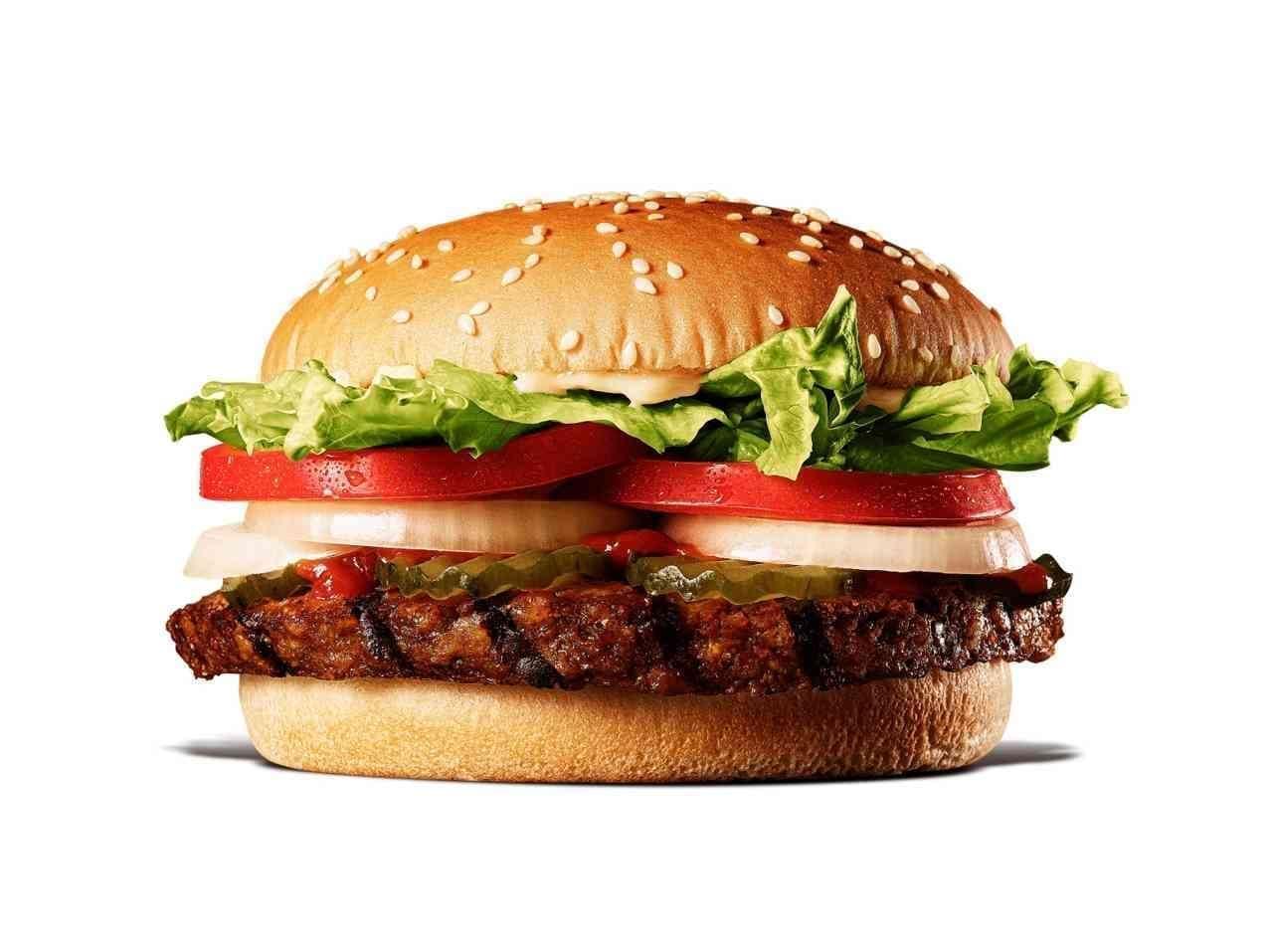 バーガーキング「プラントベースワッパー」300円引き!世界環境デーに合わせ「みんなでビーフ愛護計画」