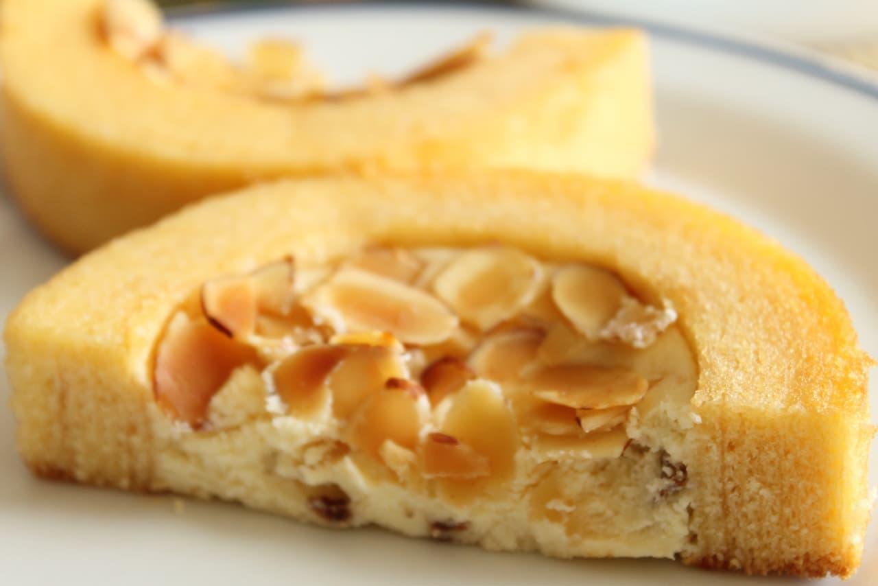 ファミマ「しっとり食感のチーズケーキバウム~レーズン&アーモンド~」