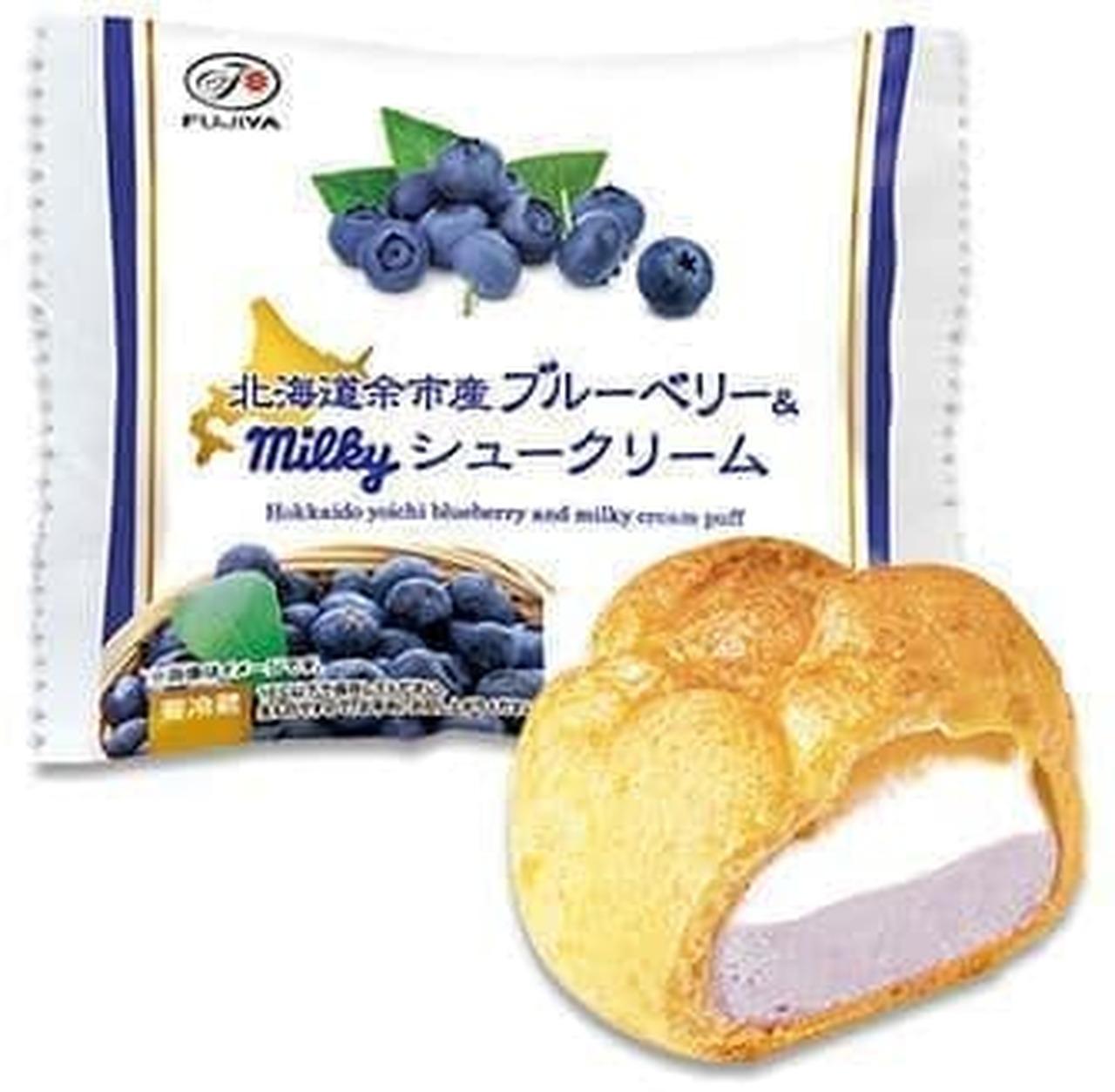 不二家洋菓子店「北海道余市産ブルーベリー&ミルキーシュークリーム」