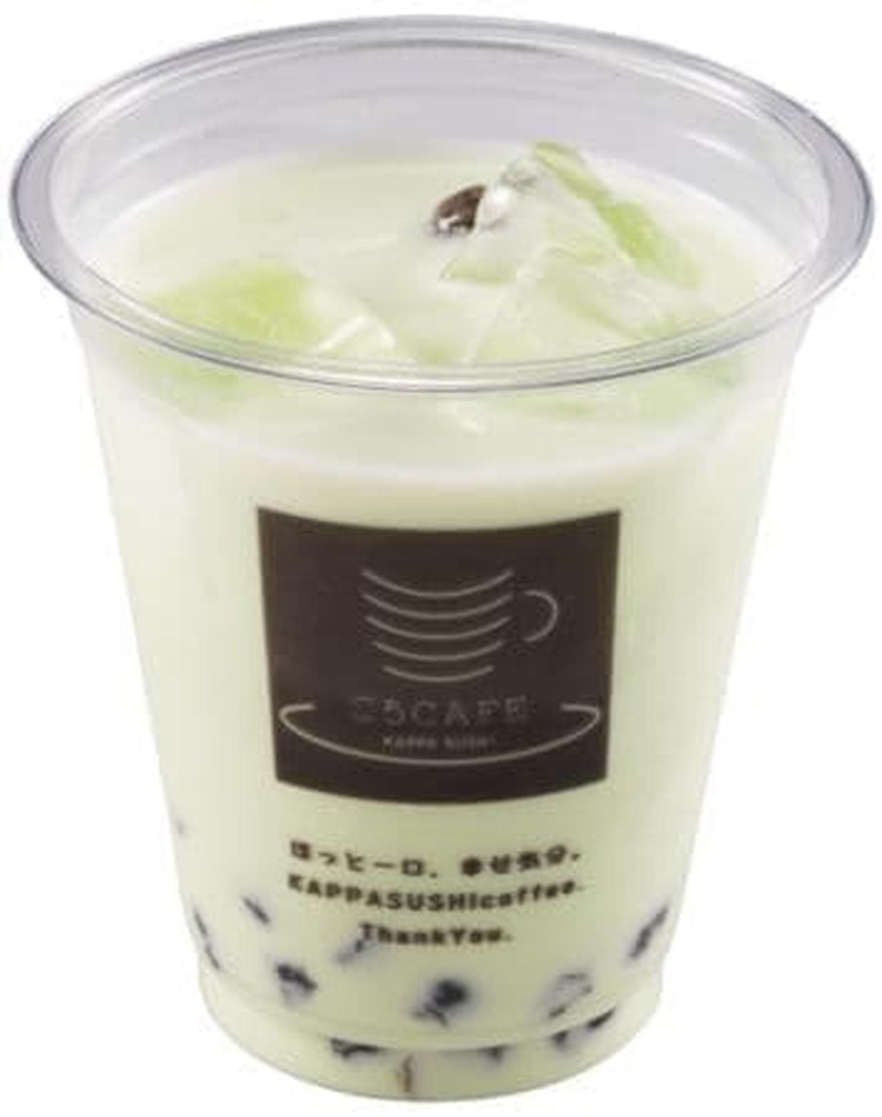 かっぱ寿司「メロンオレのタピオカドリンク 北海道産メロン果汁使用」