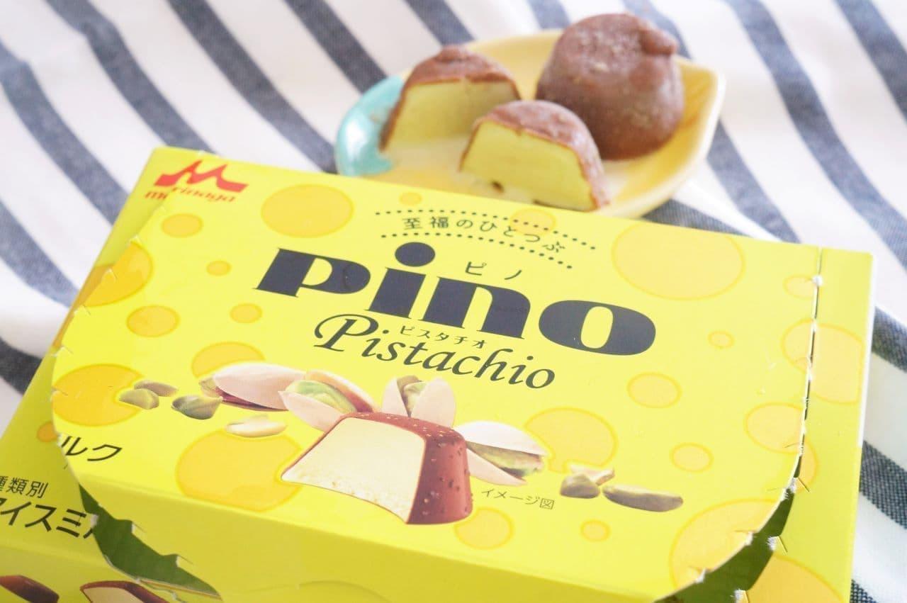 森永乳業「ピノ ピスタチオ」