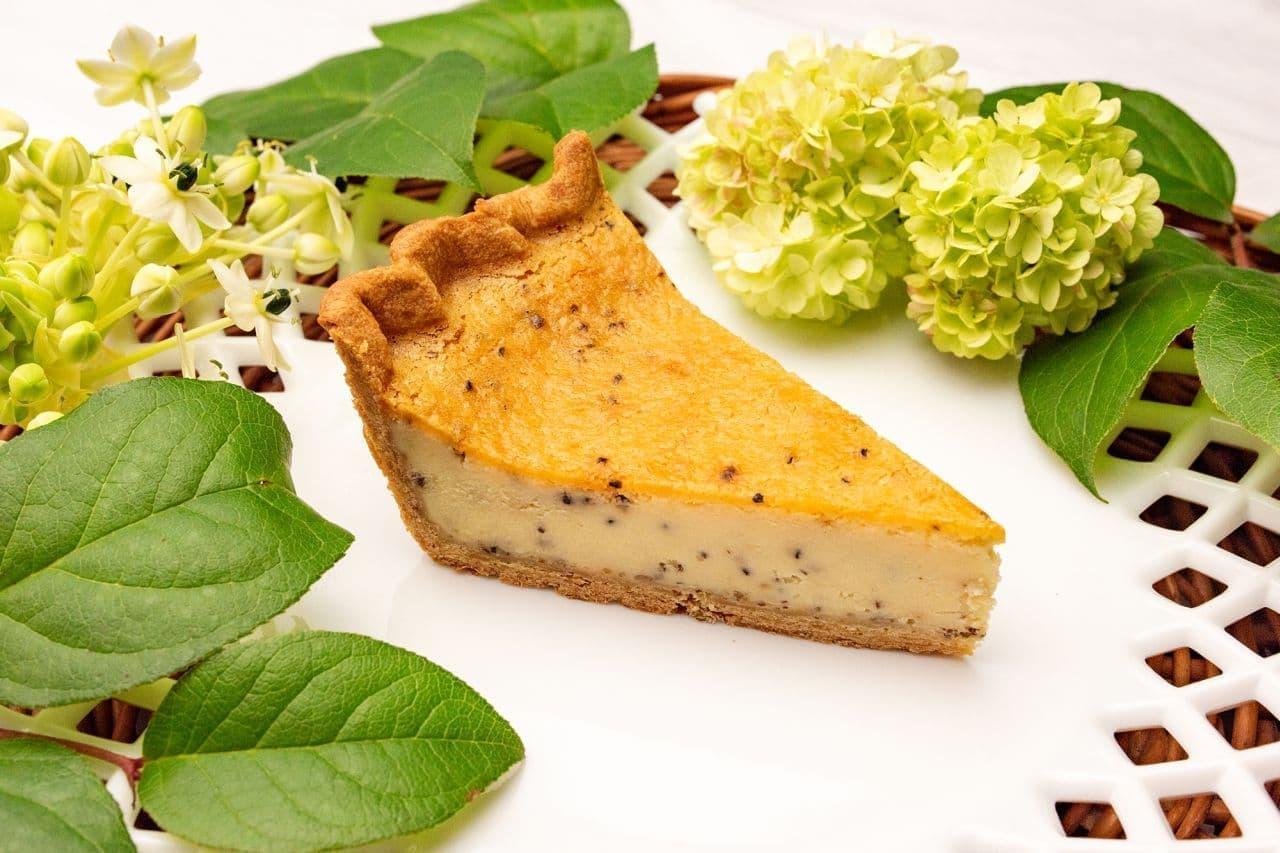 """キル フェ ボン「ブルターニュ産""""ル ガール""""クリームチーズのタルト ~ブラックペッパー風味~」"""