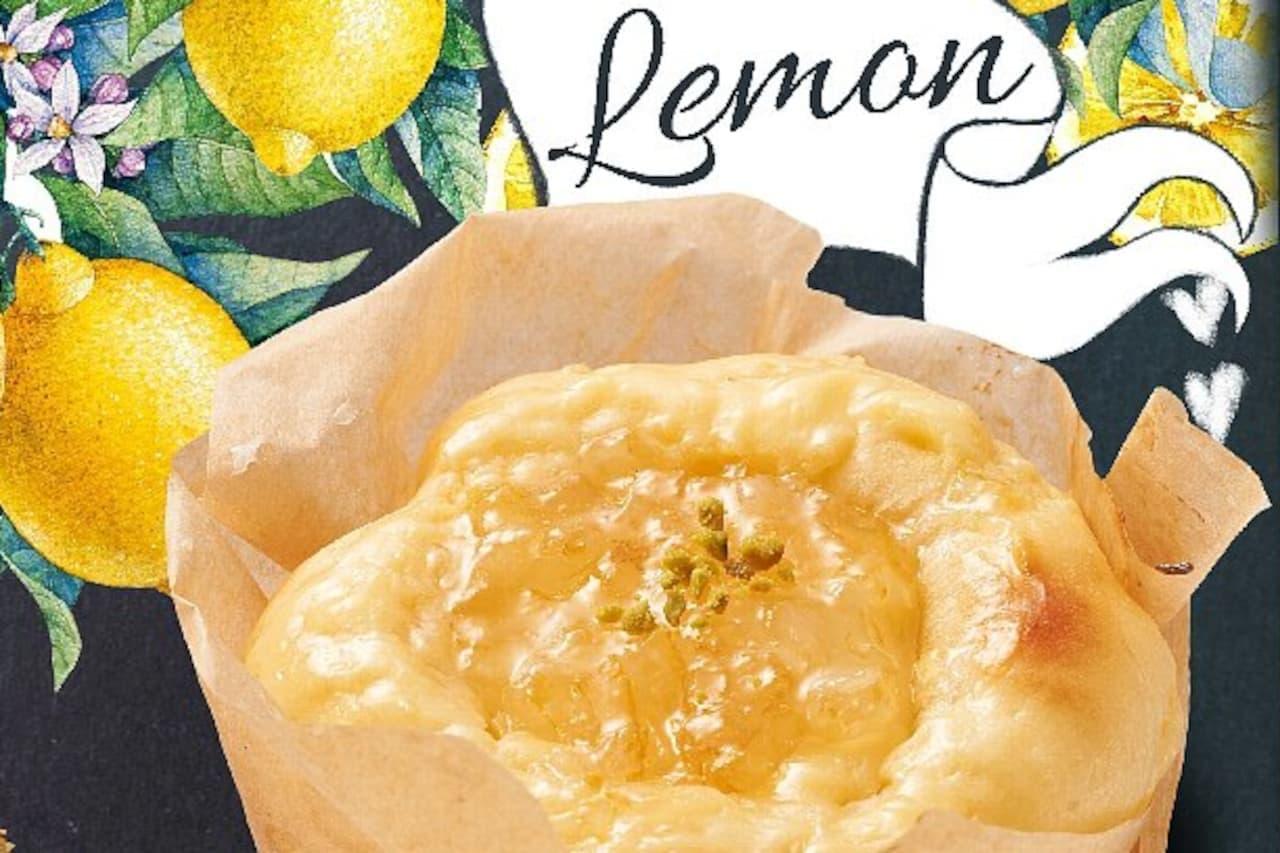サンジェルマン「瀬戸内産レモンのレアチーズ」「たっぷり枝豆ゴーダチーズ」