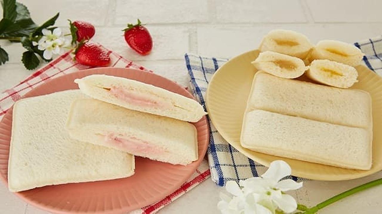 ローソンストア100限定オリジナルランチパック 苺クリーム&ミルククリーム 2個/白桃ジャムとパインジャム 2個