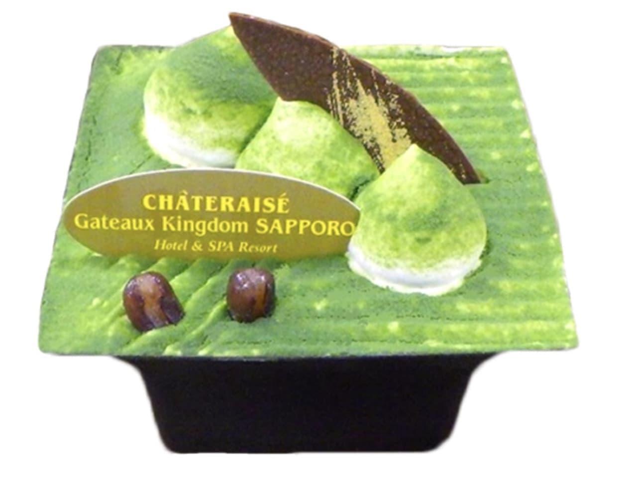 シャトレーゼ「北海道産発酵バター使用抹茶ティラミス」