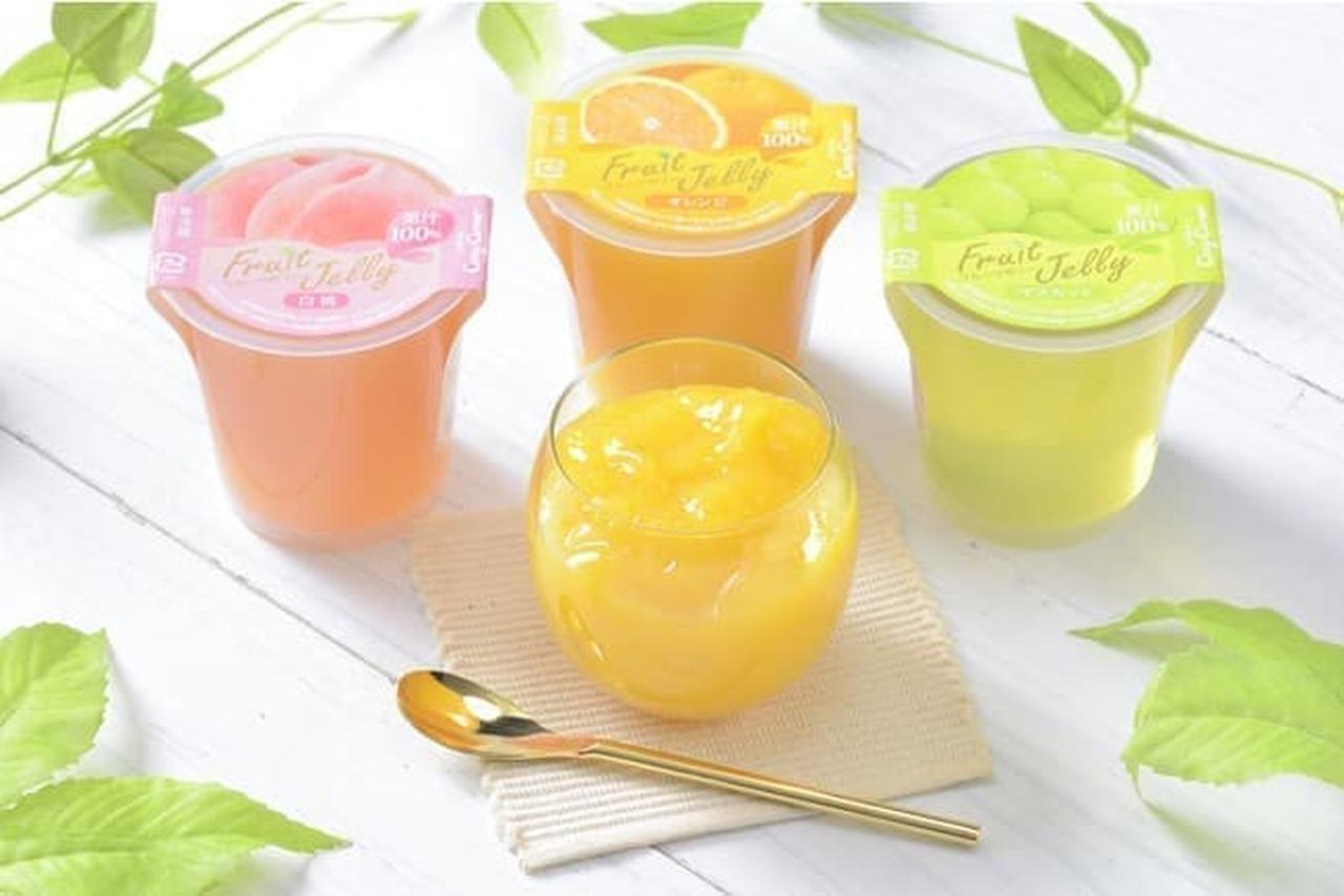銀座コージーコーナー「フルーツゼリー(白桃)」「フルーツゼリー(マスカット)」「フルーツゼリー(オレンジ)」