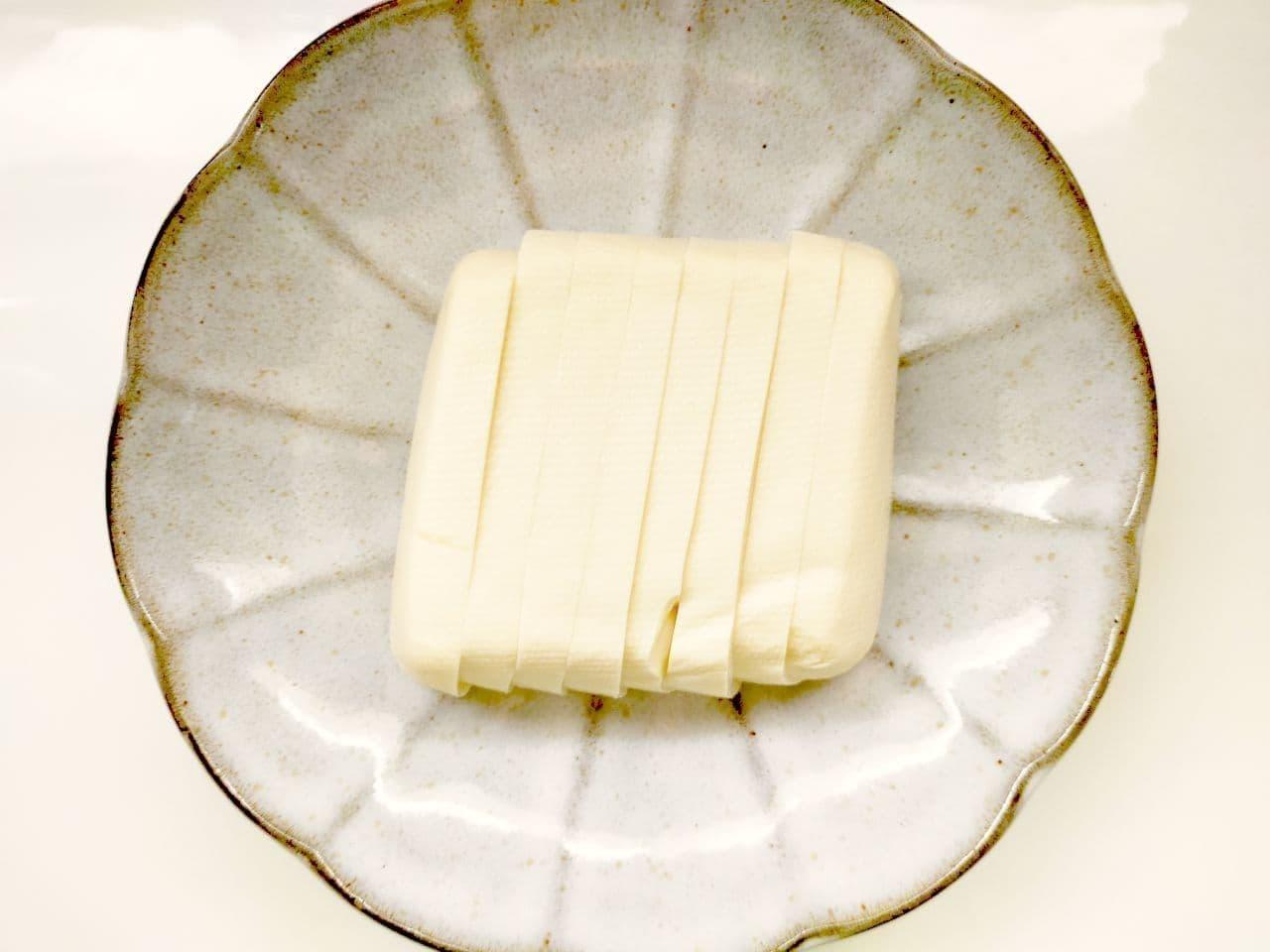 お酒に合うやみつき「生ハム豆腐」レシピ