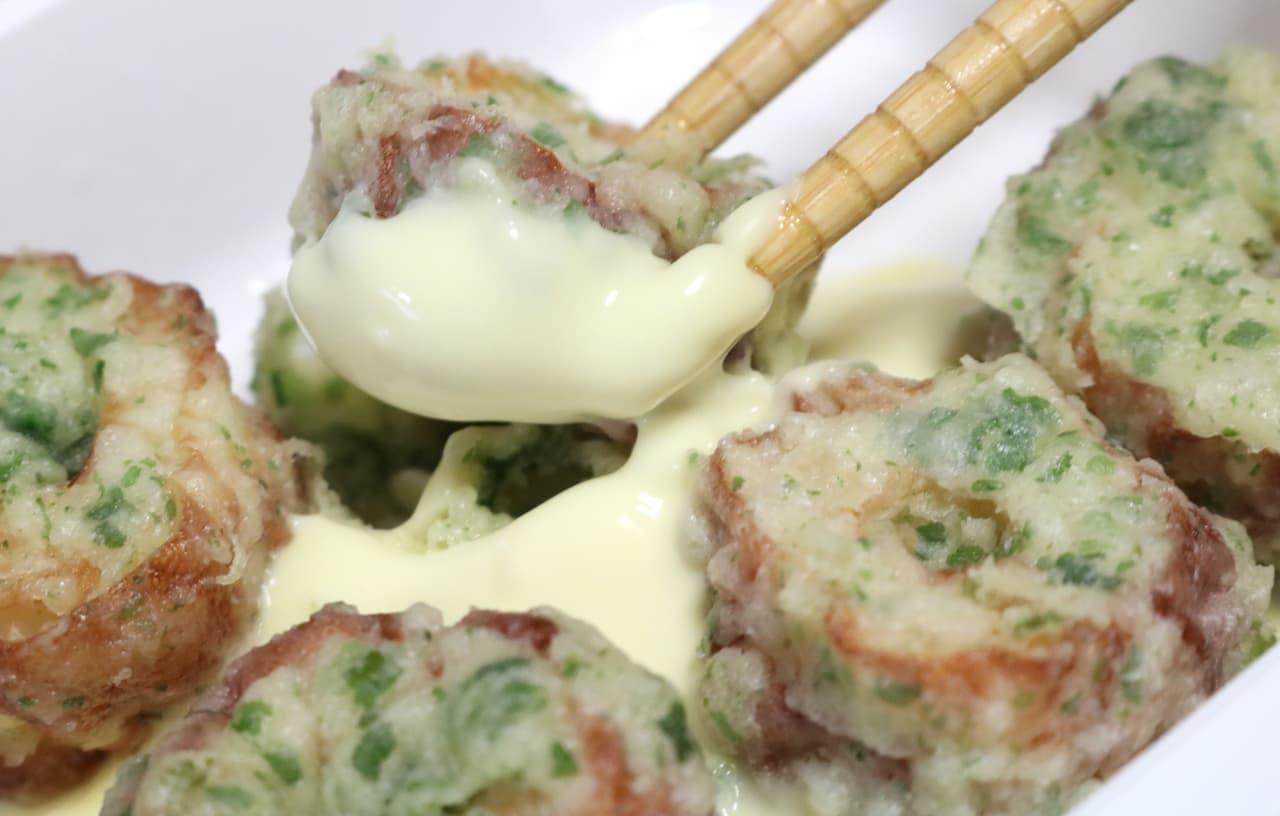 セブンプレミアム「チーズソースで食べる ちくわの磯辺揚げ」