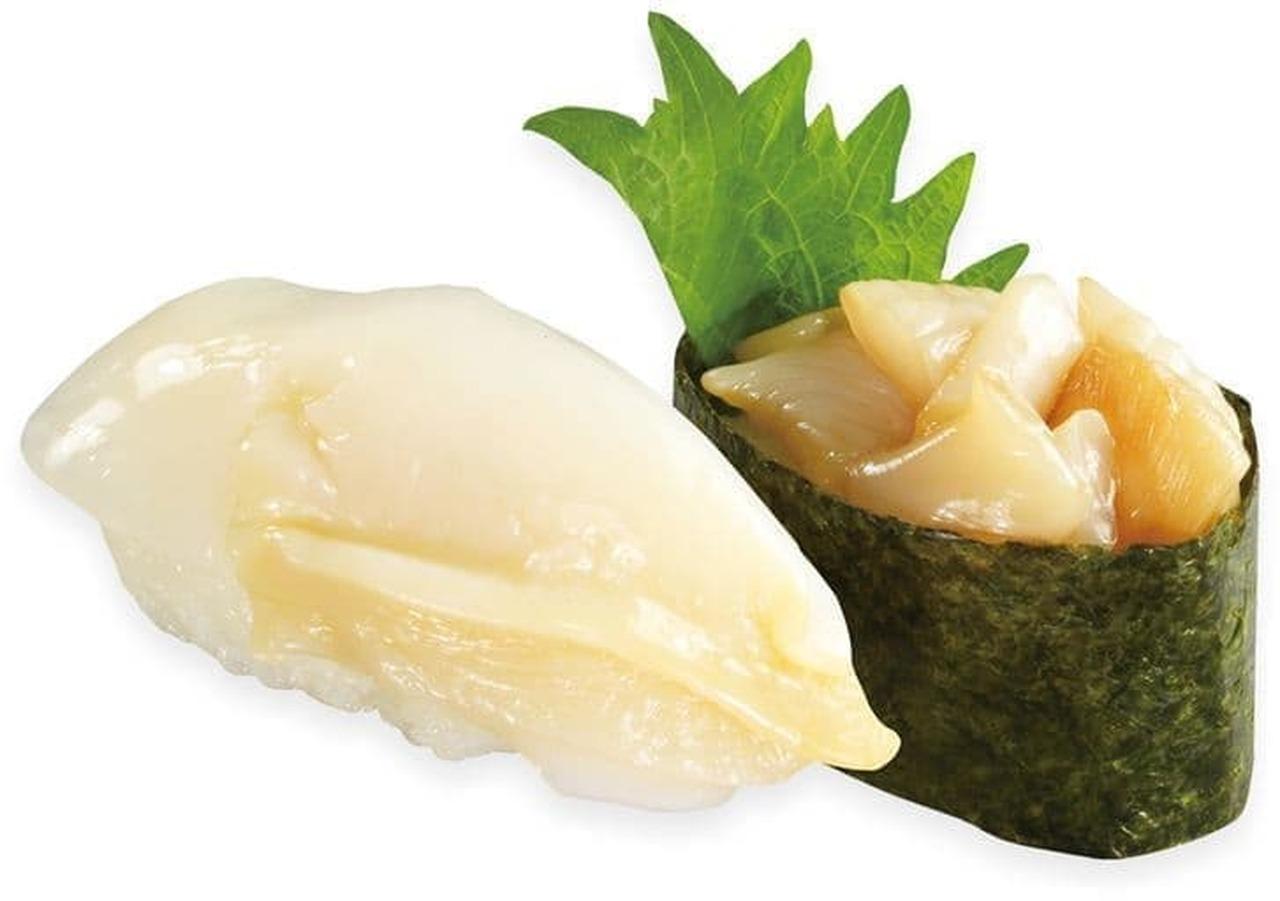 くら寿司「特大・特盛」フェア